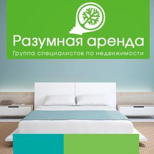 Аренда квартир и офисов Чучково