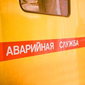Аварийные службы Чучково