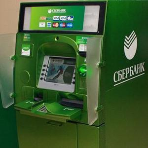Банкоматы Чучково
