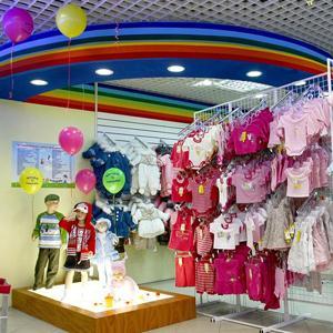 Детские магазины Чучково