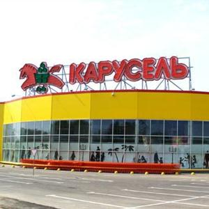 Гипермаркеты Чучково