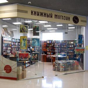 Книжные магазины Чучково