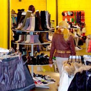 Магазины одежды и обуви Чучково