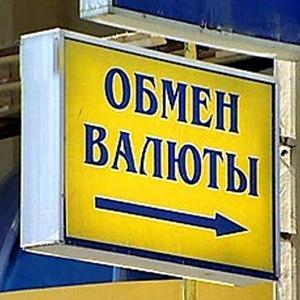 Обмен валют Чучково