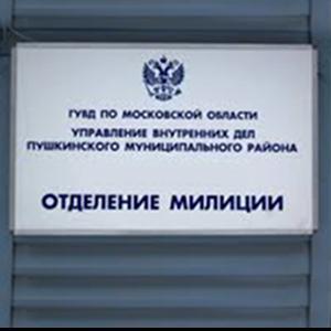 Отделения полиции Чучково