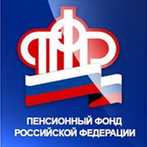 Пенсионные фонды Чучково