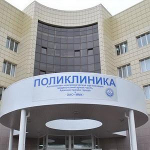Поликлиники Чучково