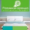 Аренда квартир и офисов в Чучково