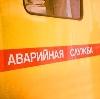 Аварийные службы в Чучково