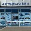 Автомагазины в Чучково