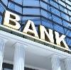 Банки в Чучково
