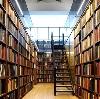 Библиотеки в Чучково