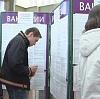 Центры занятости в Чучково