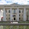 Дворцы и дома культуры в Чучково