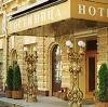 Гостиницы в Чучково