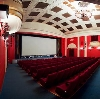 Кинотеатры в Чучково