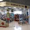 Книжные магазины в Чучково