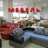 Магазины мебели в Чучково