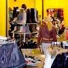 Магазины одежды и обуви в Чучково