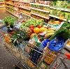 Магазины продуктов в Чучково