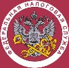 Налоговые инспекции, службы в Чучково
