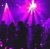 Ночные клубы в Чучково