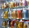 Парфюмерные магазины в Чучково