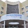 Поликлиники в Чучково