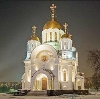 Религиозные учреждения в Чучково
