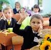 Школы в Чучково