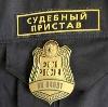 Судебные приставы в Чучково