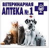 Ветеринарные аптеки в Чучково