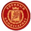 Военкоматы, комиссариаты в Чучково