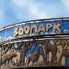 Зоопарки в Чучково