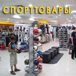 Спортивные магазины Чучково