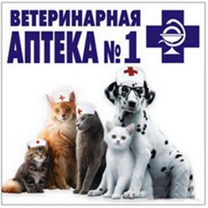 Ветеринарные аптеки Чучково